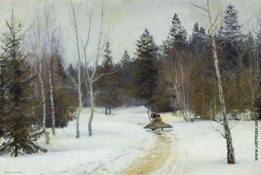 Переплетчиков В. В. Зимой в лесу