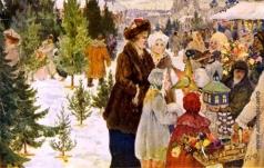 Бучкури А. А. Рождественский базар