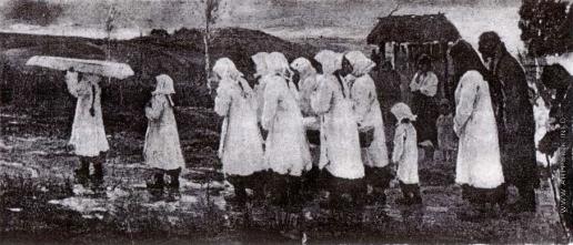 Бучкури А. А. Похороны