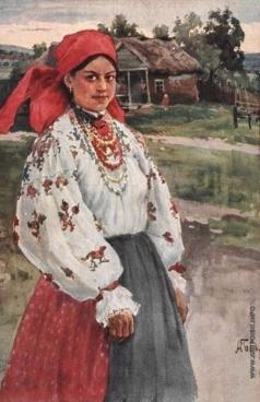 Бучкури А. А. Мавруша