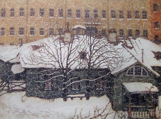 Добужинский М. В. Домик в Петербурге
