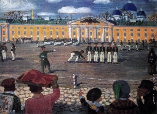 Добужинский М. В. Учение новобранцев при Николае I