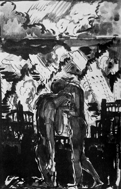 Добужинский М. В. Поцелуй. Эскиз-вариант картины 1916 года