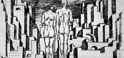 Добужинский М. В. Двое в городе. Эскиз-вариант картины 1916 года «Поцелуй»
