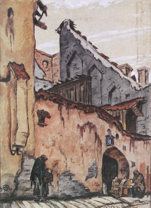 Добужинский М. В. Вильно. Старая стена