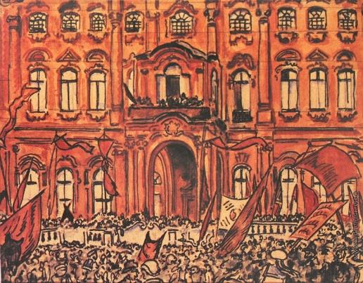 Добужинский М. В. Митинг перел Дворцом искусств. Рисунок для альбома «2-й конгресс Коммунистического Интернационала»