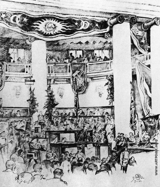 Добужинский М. В. Открытие конресса. Рисунок для альбома «2-й конгресс Коммунистического Интернационала»