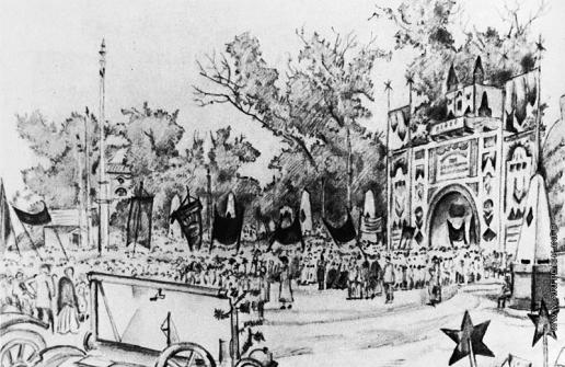 Добужинский М. В. Шествие из Смольного. Рисунок для альбома «2-й конгресс Коммунистического Интернационала»