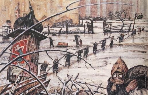 Добужинский М. В. Из жизни Петрограда 1920 года