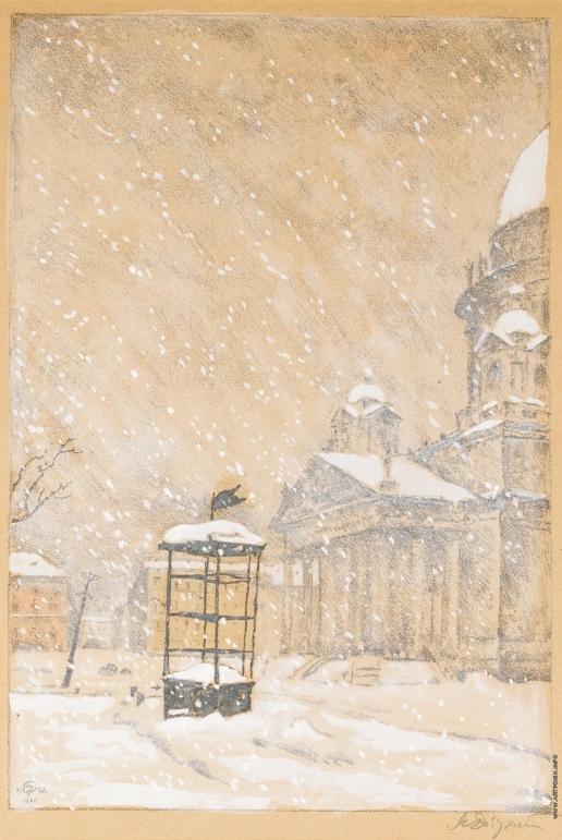 Добужинский М. В. Исаакий в метель. Литография из альбома «Петербург в двадцать первом году»