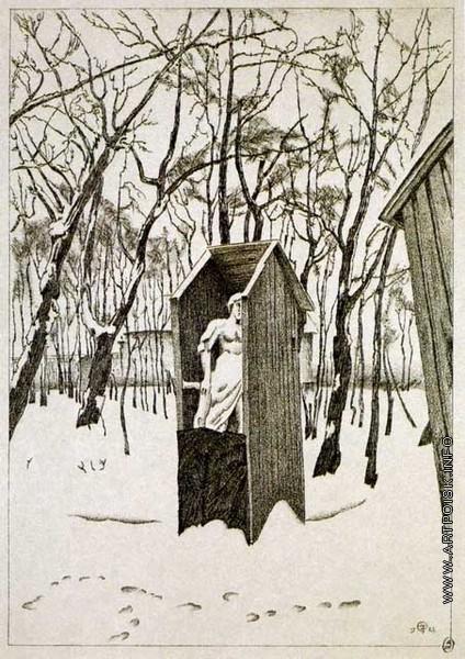 Добужинский М. В. Летний сад зимой