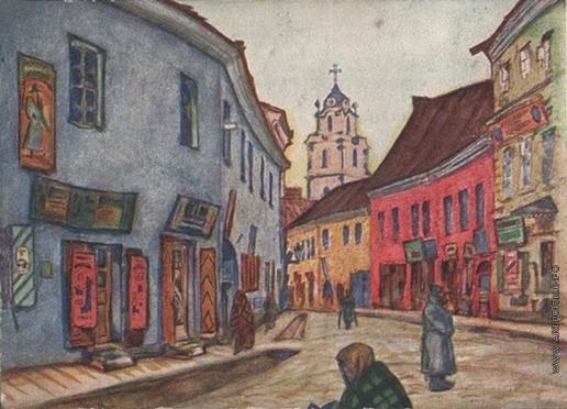 Добужинский М. В. Улица в Вильно