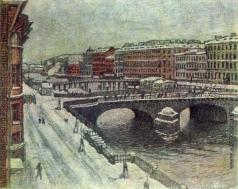 Добужинский М. В. Петербург, Фонтанка