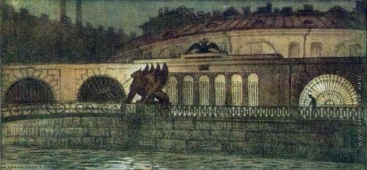 Добужинский М. В. Петербург. Банковский мост