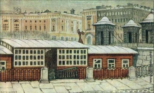 Добужинский М. В. Петербург. Чернышов мост