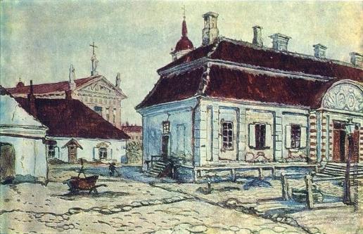 Добужинский М. В. Вильна. Старая усадьба на Мостовой улице