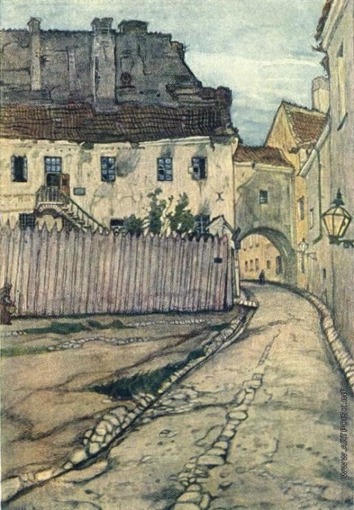 Добужинский М. В. Вильно. Улица