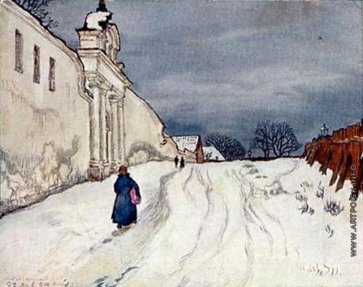 Добужинский М. В. Вильно в снегу