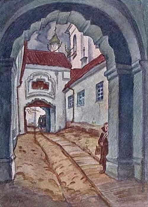 Добужинский М. В. Вильно. Вход в монастырь Святой Троицы