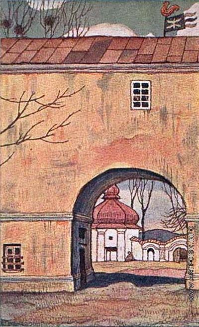 Добужинский М. В. Вильно. Во дворе костела
