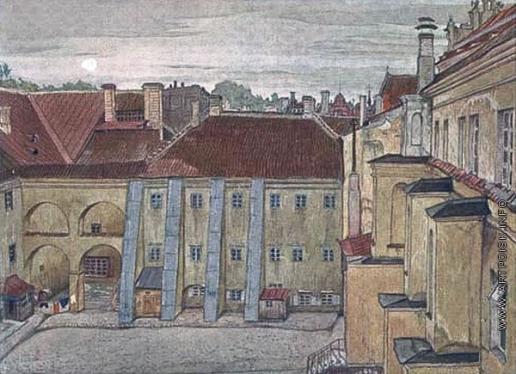 Добужинский М. В. Вильно. Во дворе старого Университета