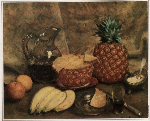Машков И. И. Ананасы и бананы