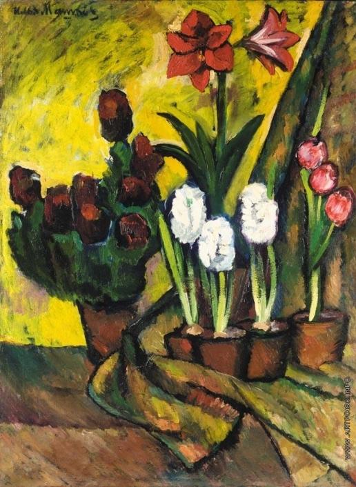 Машков И. И. Натюрморт с цветами