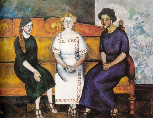 Машков И. И. Три сестры на диване. Портрет Н.,Л. и Е.Самойловых