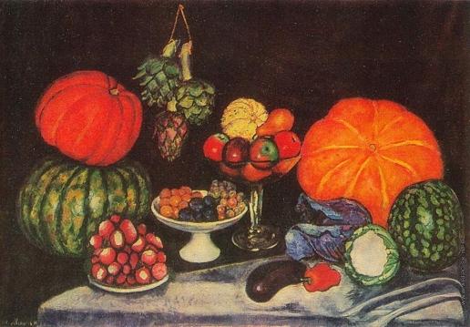 Машков И. И. Овощи. Натюрморт