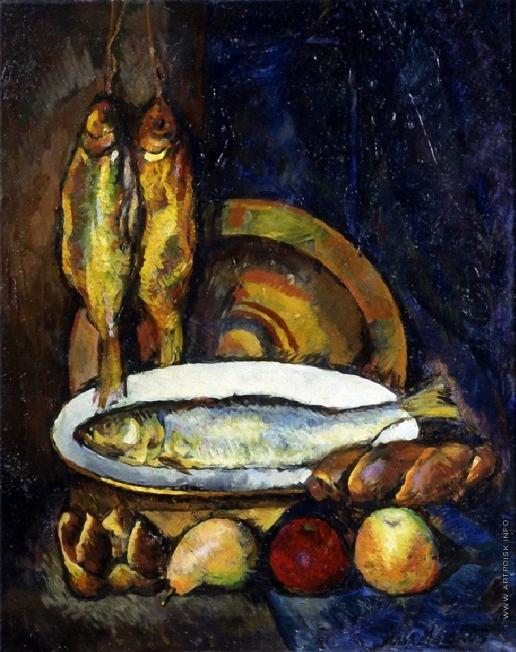 Машков И. И. Натюрморт с рыбами