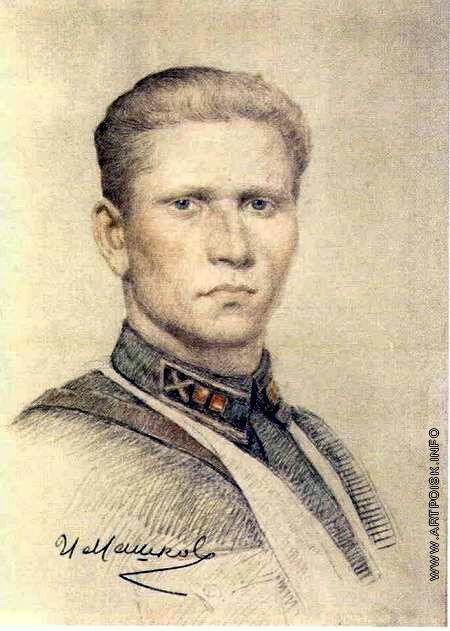 Машков И. И. Портрет
