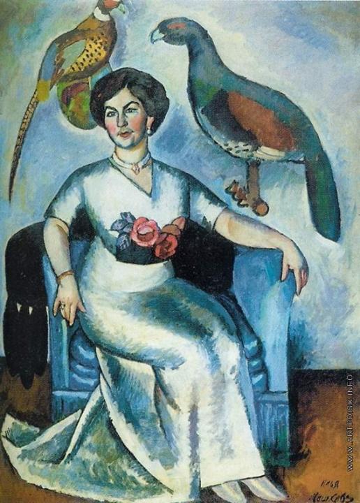 Машков И. И. Портрет дамы с фазанами