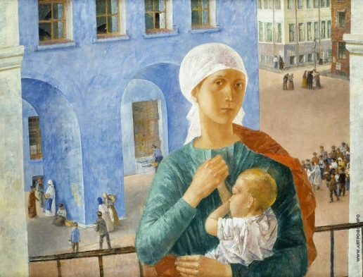 Петров-Водкин К. С. 1918 год в Петрограде