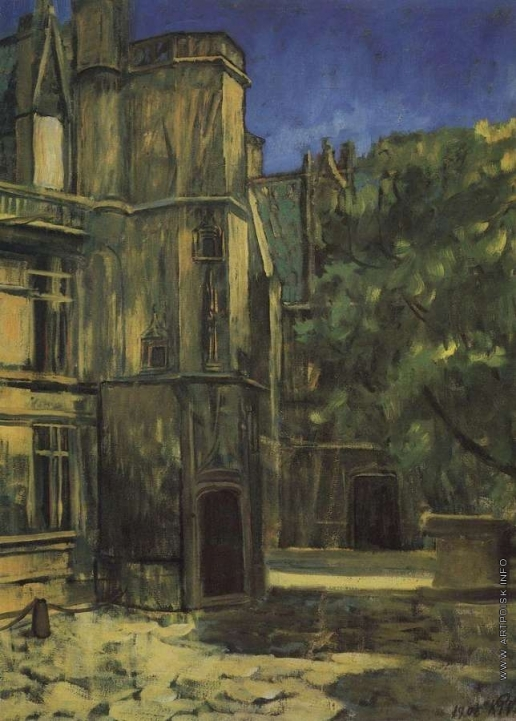 Петров-Водкин К. С. Вид музея Клюни в Париже