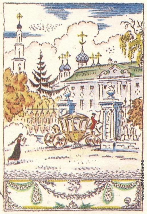 Добужинский М. В. Иллюстрация к повести Н. М. Карамзина «Бедная Лиза»