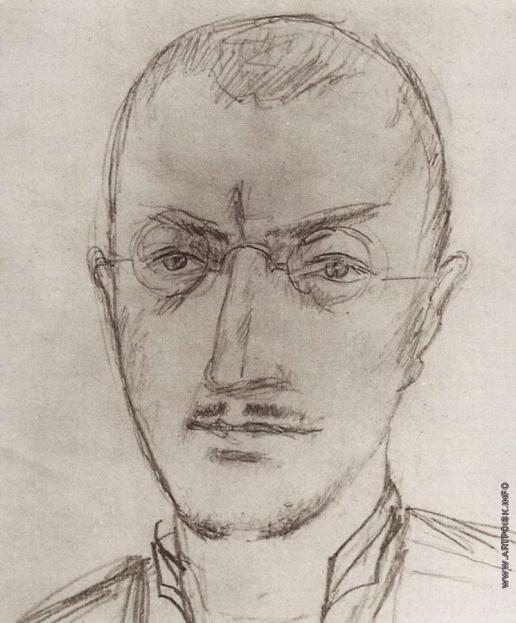 Петров-Водкин К. С. Иван Карамазов