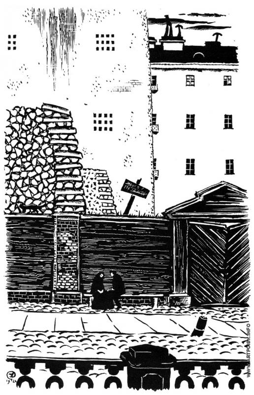 Добужинский М. В. Иллюстрация к повести Достоевского «Белые ночи»