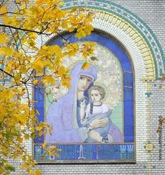Петров-Водкин К. С. Богоматерь с младенцем