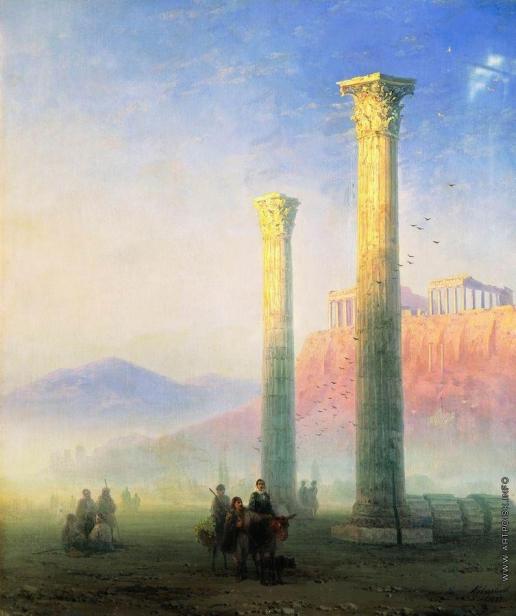 Айвазовский И. К. Афинский Акрополь