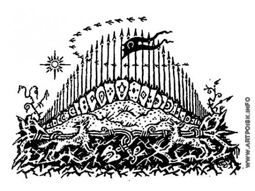 Добужинский М. В. Иллюстрация к «Слову о полку Игореве»