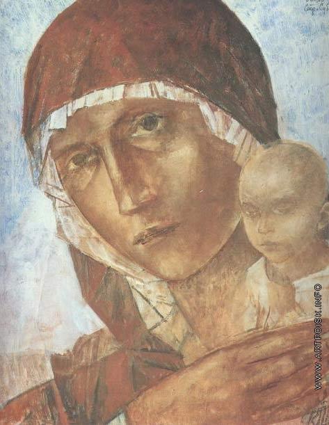 Петров-Водкин К. С. Мадонна с младенцем