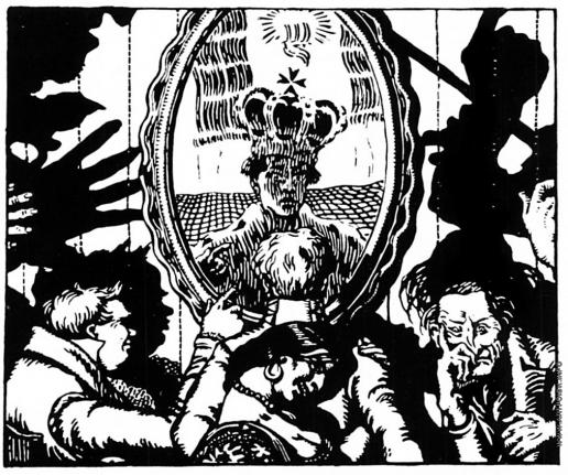 Добужинский М. В. Иллюстрация к рассказу С. Ауслендера «Ночной принц»