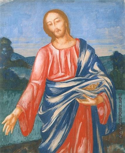 Петров-Водкин К. С. Эскиз мозайки Христос-Сеятель в мавзолее семьи Эрлангер