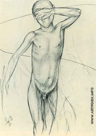 Петров-Водкин К. С. Мальчик. Рисунок для картины «Купающиеся мальчики»
