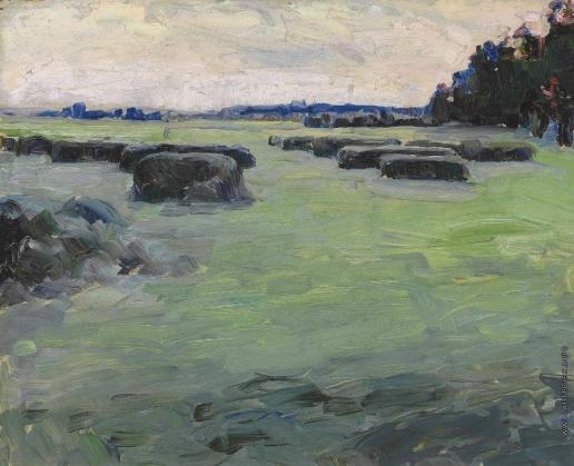 Якунчикова М. В. Лесной ручей