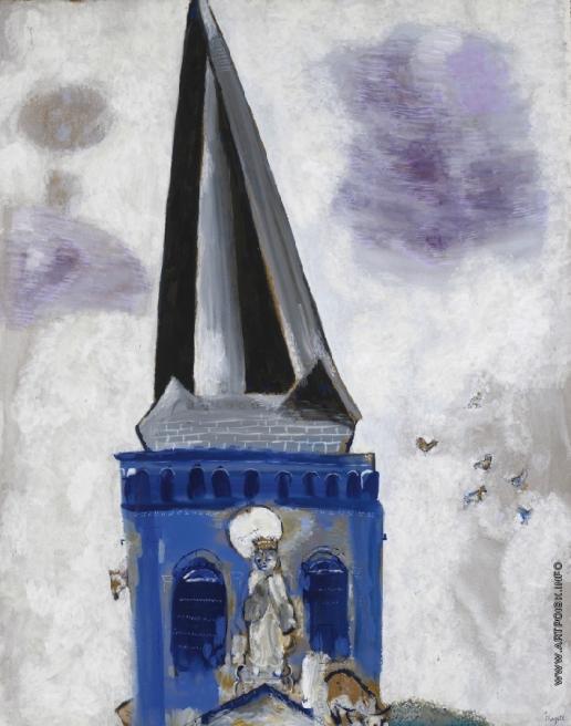 Шагал М. З. Колокольня церкви в Chambon-Sur-Lac