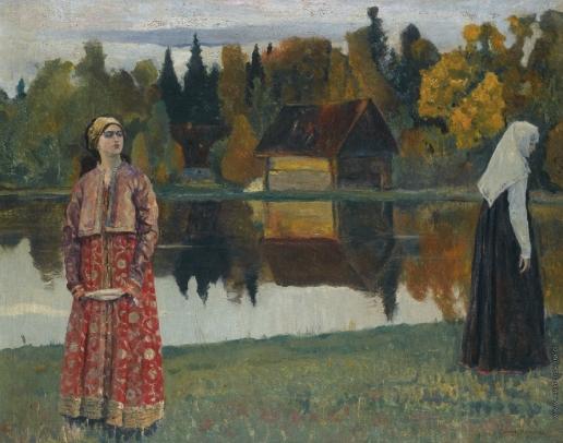 Нестеров М. В. На озере