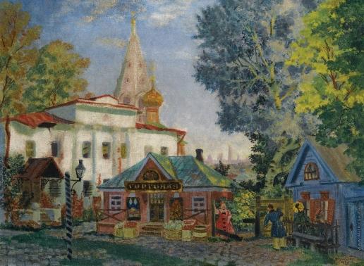 Кустодиев Б. М. Провинция