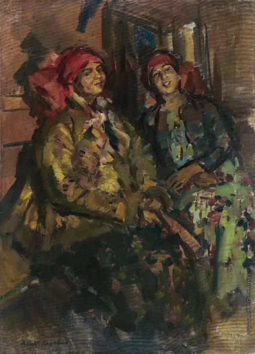 Коровин К. А. Две женщины в крестьянских костюмах