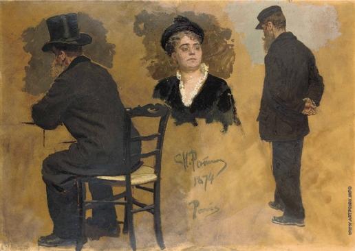 Репин И. Е. Этюд для картины «Парижское кафе»